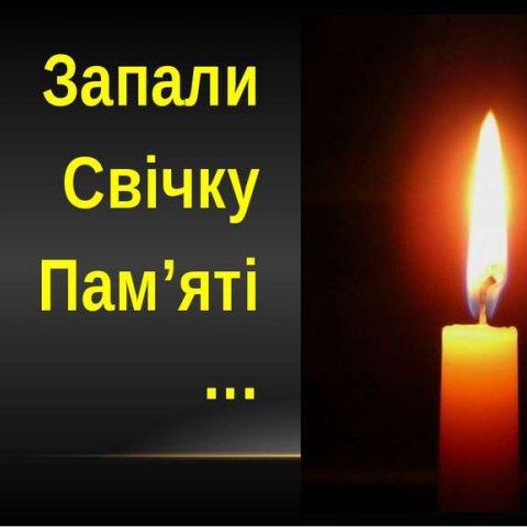 В Україні відзначать 85-ті роковини Голодомору - суспільство - Ваші ... 5b48707c13042